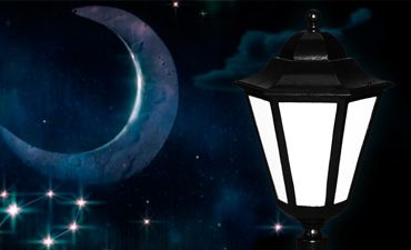 Dark Sky Friendly Lighting Fixtures Primelite Manufacturing