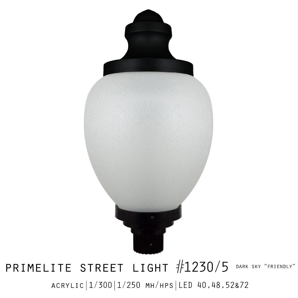 Primelite Street Light #1230/5