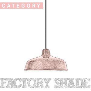 Factory Shades